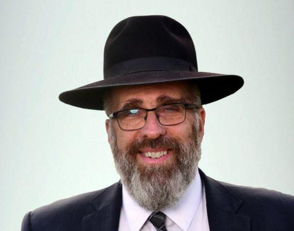 1050 Rabbi Niman-