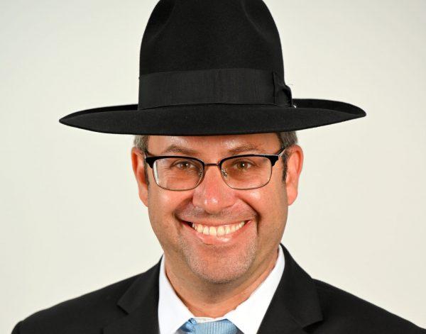 14606 Rabbi Moshe Bernstein
