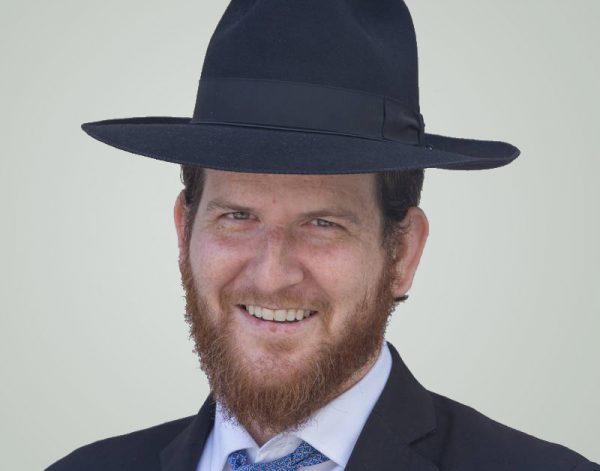 rabbi fladen-