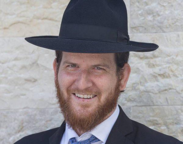rabbi fladen